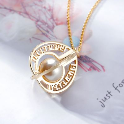 3D Personalized Necklace with Pearl