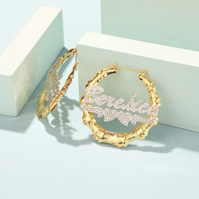 Two Tone Personalized  Name Earrings