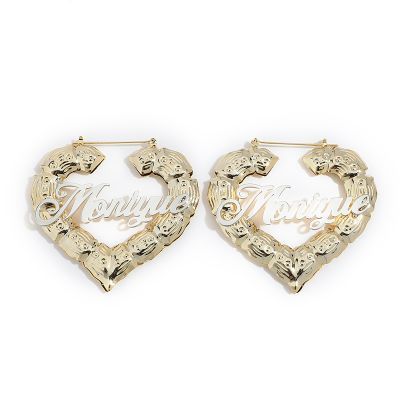 Heart Bamboo Personalized Name Earrings